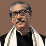 জাতির জনক: বঙ্গবন্ধু শেখ মুজিবুর রহমান: জীবন  পঞ্জি (১৯২০-১৯৭৫)