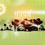 বিশাখা থেক বৈশাখ: বঙ্গাব্দ প্রসঙ্গে