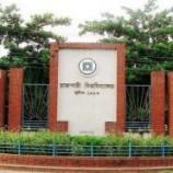 ফোকলোর বিভাগ (রাজশাহী বিশ্ববিদ্যালয়)-এর 'ফোকলোর অ্যান্ড বাংলাদেশ স্টাডিজ' নামকরণের যৌক্তিকতা